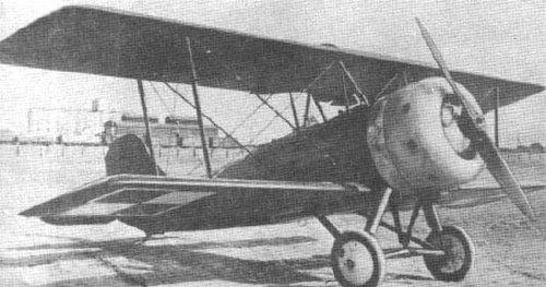 Pierwszy prototyp PWS-12