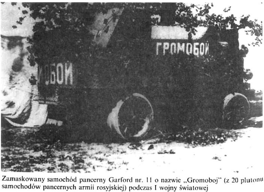 """Zamaskowany samochód pancerny Garford nr. 11 o nazwie """"Gromoboj"""" (z 20 plutonu samochodów pancernych armii rosyjskiej) podczas I wojny światowej"""