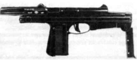 9 mm pistolet maszynowy RAK nr seryjny 008 (zamek w tylnym położeniu)