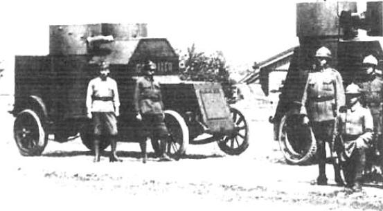 """Samochód pancerny White zdobyty w 1920 pod Bobrujskiej przez oddziały 14 Wielkopolskiej Dywizji Piechoty i włączony do składu 2 plutonu samochodów pancernych pod nazwą """"Generał Haller"""""""