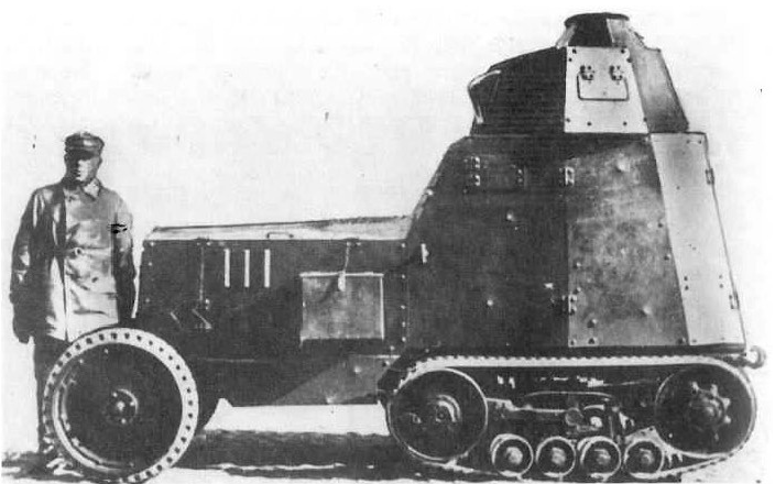 Samochód pancerny wz.28 numer rejestracyjny 5294 - pojazd modelowy ze zmienionym opancerzeniem oraz skróconą ramą. W 1930 roku zbudowano jeszcze 15 następnych takich pojazdów. Nieco później masywy przednich kół zastąpiono ogumieniem pneumatycznym
