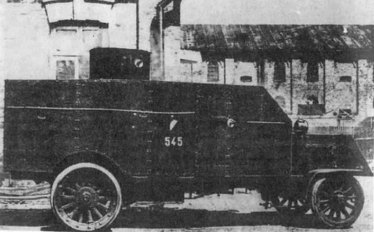 Jeden z dwóch zdobytych przez Wojsko Polskie samochodów pancernych Peerless. Pojazdy pokazany na zdjęciu, dowodzony był przed podchorążego Antoniego Korczyńskiego i użyty w działaniach bojowych 1919-1920
